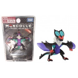 Noivern (Ny figur)