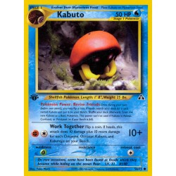 Kabuto (common) (1st edition)