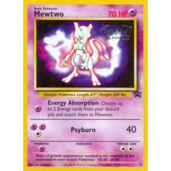Mewtwo (Promo)